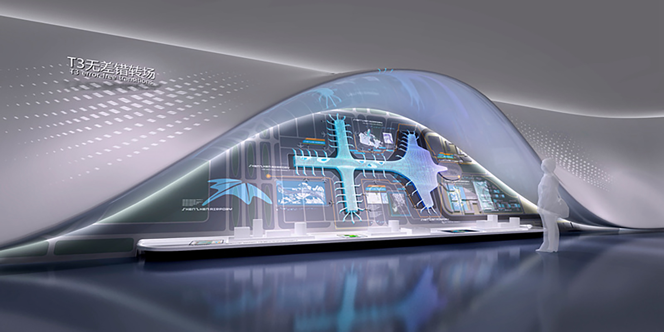 66-shenzhen-airport-enterprise-development-exhibition-hall