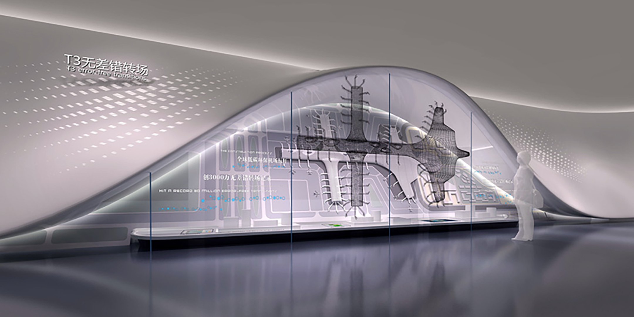 67-shenzhen-airport-enterprise-development-exhibition-hall